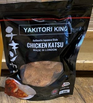 Yakitori King Authentic Japanese Style Chicken Katsu