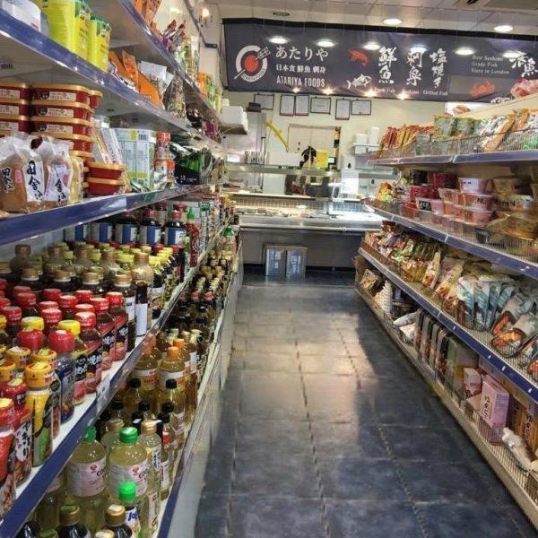 Atariya foods store