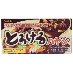 S&B Torokeru Hayashi Rice Stew, 160 g, 8 servings