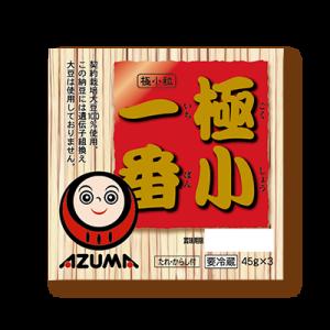 AZUMA NATTO 45G X3