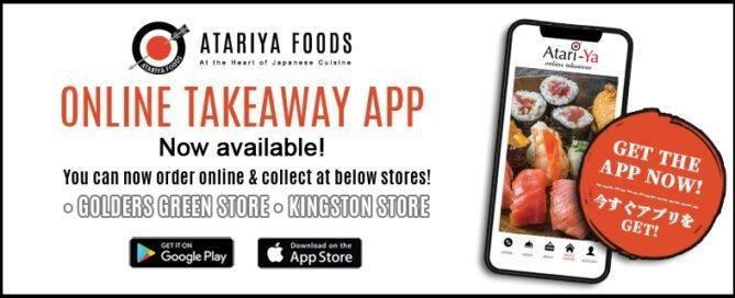 Atariya Foods Online Takeaway App