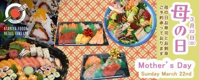 Atariya Foods Mother's Day