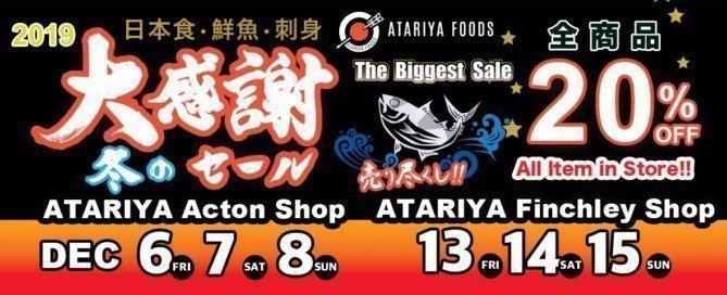 Atariya Foods Biggest Sale 20% off All Items