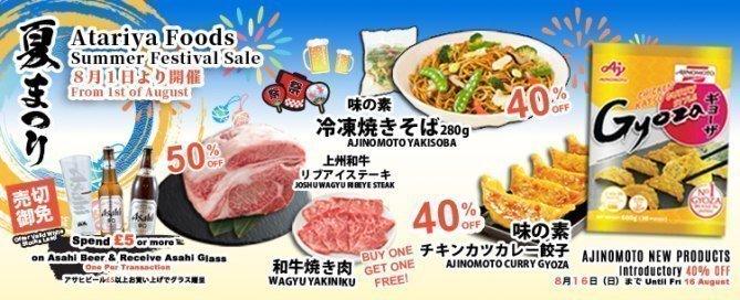 Atariya Foods Summer Festival Sale