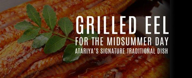 Atariya Signature Traditional Midsummer Day Dish Grilled Eel